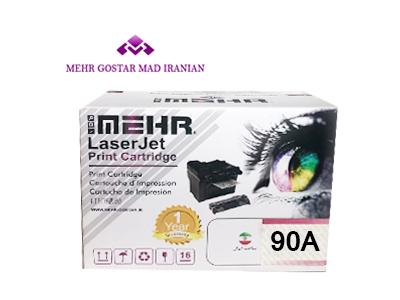 cms cartridge 90A - کارتریج تونر مشکی مهر Black Toner 90A