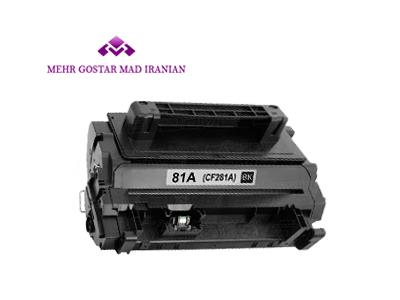 cms cartridge A81 - کارتریج تونر مشکی مهر Black Toner 81A