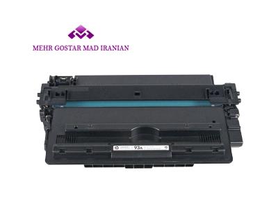 cms cartridge A93 - کارتریج تونر مشکی مهر Black Toner 93A