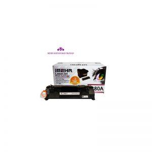 کارتریج تونر مشکی اچ پی HP Black Toner 80A