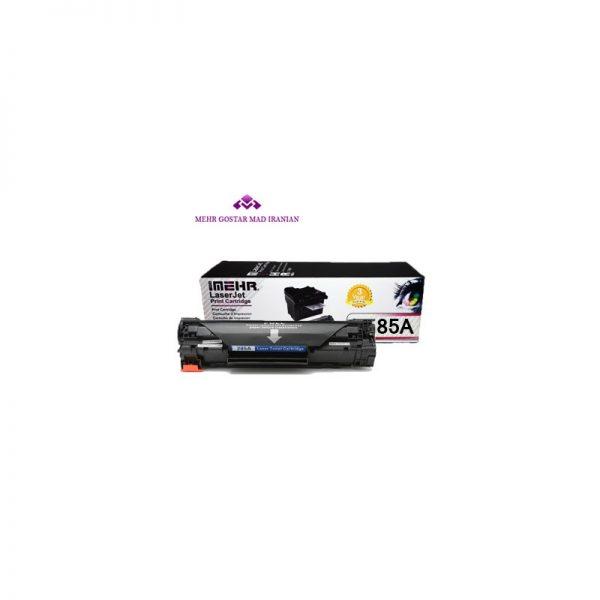 کارتریج تونر مشکی اچ پی  HP Black Toner 85A