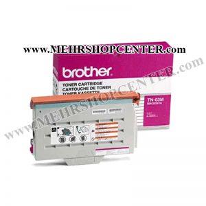 کارتریج تونر برادر (قرمز) Brother TN-03M